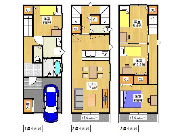 その他大阪市都島区東野田4丁目 間取り図